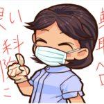 歯科医院 歯科医師 歯科衛生士 転職